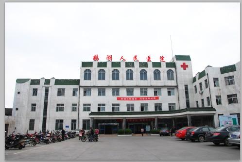 鹅湖人民医院大门图.jpg